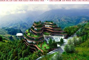 Khách sạn Paos Sapa - 4 Sao